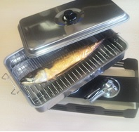 Portable Fish Smoker (972)